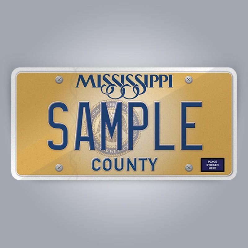 Mississippi License Plate Replica